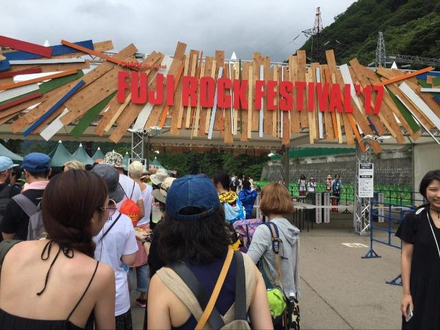 10万人近い来場者が訪れる「FUJI ROCK FESTIVAL」(2017年の様子)