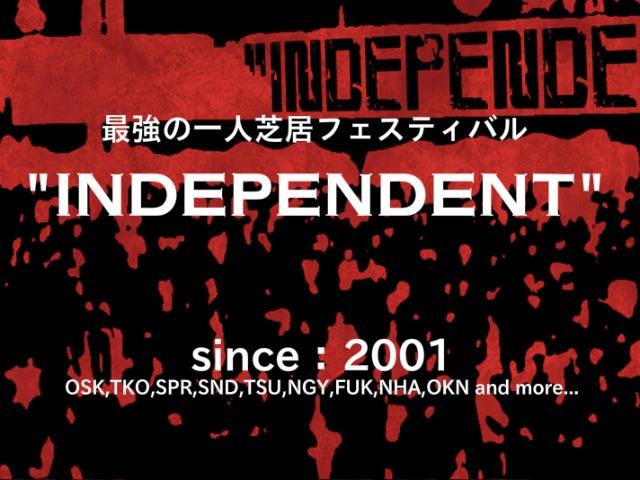 「INDEPENDENT」のウェブサイトより