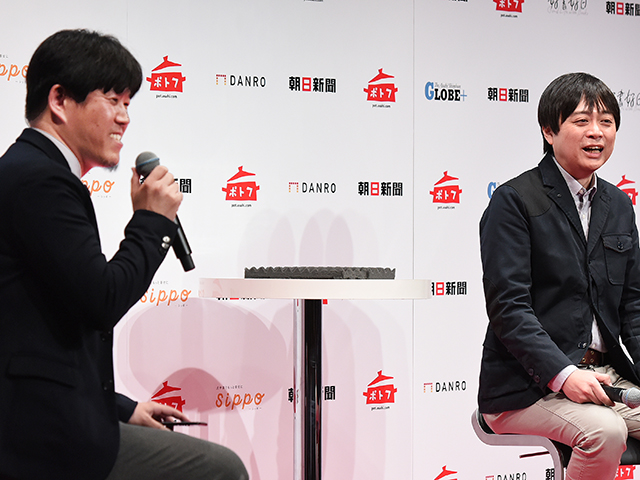 DANROの亀松太郎編集長(左)とノオトの宮脇淳代表