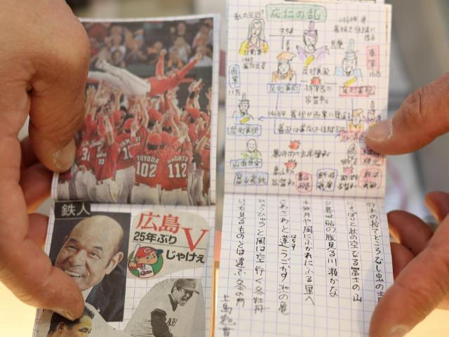 広島カープ優勝や(左)と応仁の乱の人物関係図(右上)など様々なことが記されたメモ帳