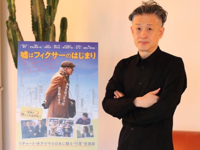 音楽家の三宅純さん