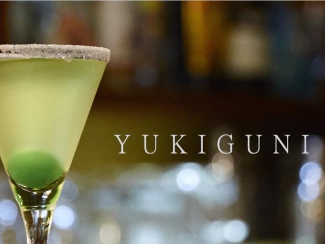 60年前に創作されたカクテル「雪国」の誕生秘話(映画「YUKIGUNI」より)