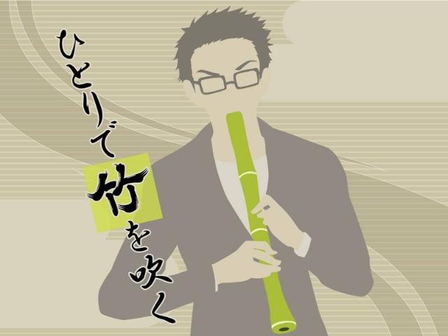 (イラスト・古本有美)