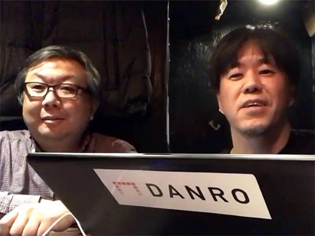 編集者の氏家英男さん(左)とDANROの亀松太郎編集長