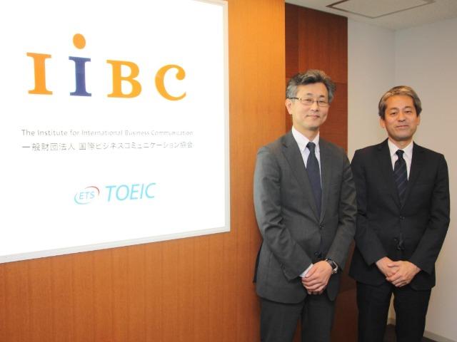 国際ビジネスコミュニケーション協会の田渕仁志さん(左)と大坂文雄さん(右)