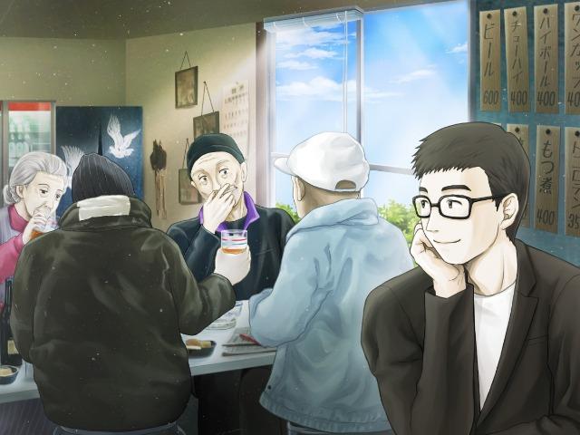 「公園の茶屋」で昭和にタイムスリップ(イラスト・古本有美)