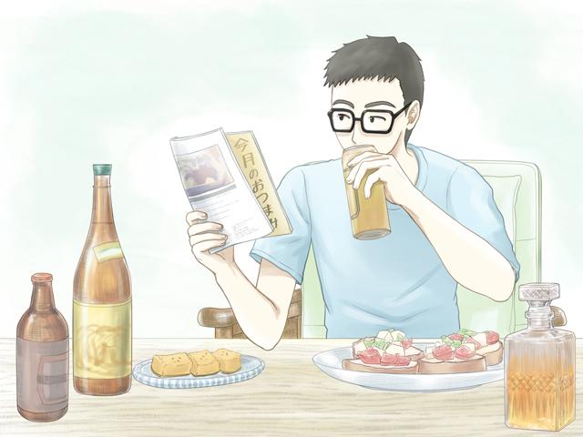 「ひとり家飲み」の頻度が増えた(イラスト・古本有美)