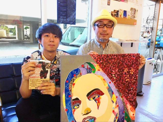 アーティスト町田隼人さんと、買った彼の作品
