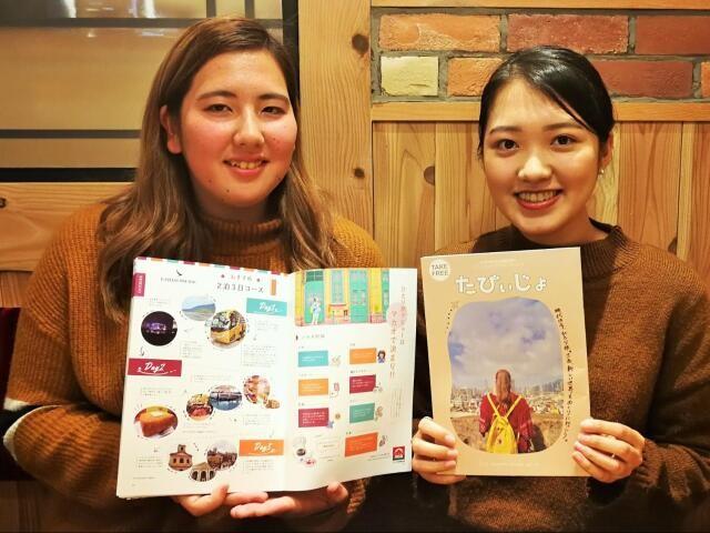 受賞した「たびぃじょ vol.19」を手にする(左から)櫻井夏菜さん、中村優花さん