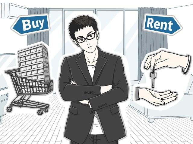 「賃貸vs購入」は住宅における永遠のテーマ(イラスト・古本有美)