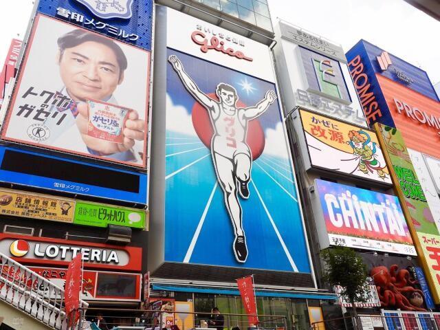 ふらりと訪れた大阪でまず向かったのはやはりここ