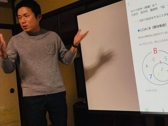 一級建築士の樋口浩之さん