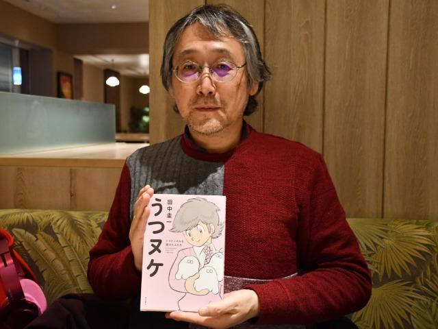 漫画家の田中圭一さん