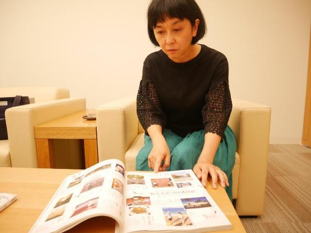 「ソロ活」特集について説明するOggi副編集長の鈴木智恵さん
