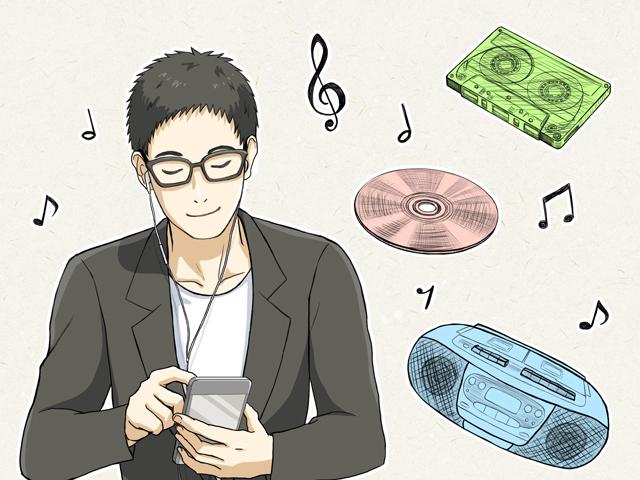 サブスク型サービスの登場で変化した「音楽との付き合い方(イラスト・古本有美)