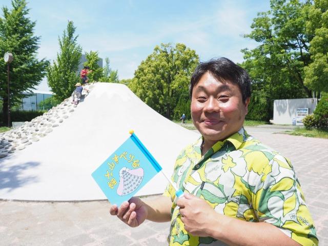 富士山すべり台を研究している牛田吉幸さん