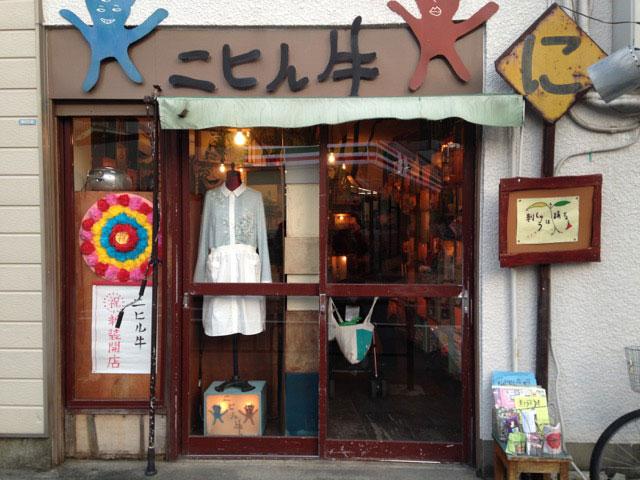 カオスなレンタルショーケース店「ニヒル牛」の外観