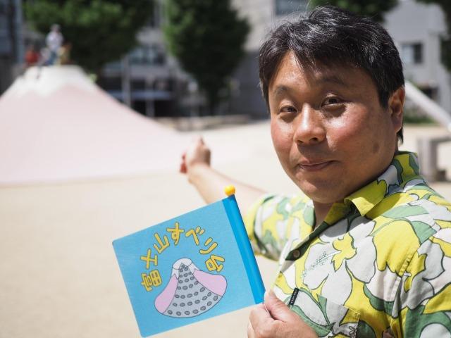 ときには「富士山すべり台ツアー」ガイドをつとめることも。