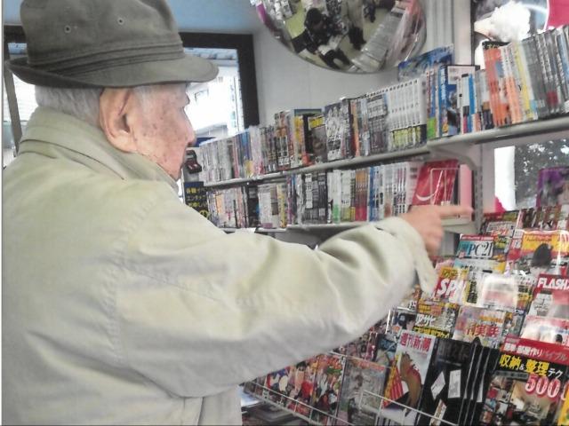 旅立つ一月ほど前、娘との最後の散歩の帰りに、コンビニで競馬の雑誌を探す父