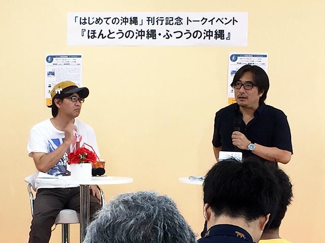トークイベントで話す岸政彦さん(右)と新城和博さん