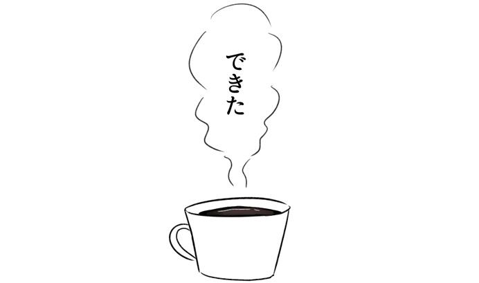 「うなぎタレかけ」がほしい(マンガ「買いたい新書」4)室木おすしさん29コマ目