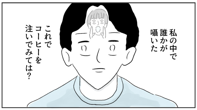 「うなぎタレかけ」がほしい(マンガ「買いたい新書」4)室木おすしさん16コマ目