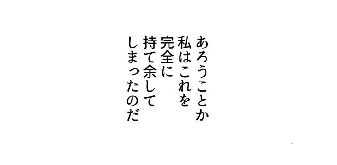 「うなぎタレかけ」がほしい(マンガ「買いたい新書」4)室木おすしさん11コマ目