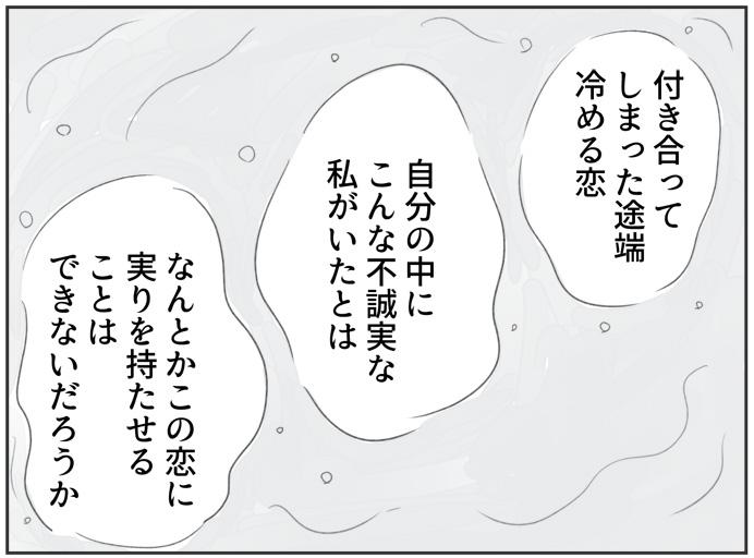 「うなぎタレかけ」がほしい(マンガ「買いたい新書」4)室木おすしさん13コマ目