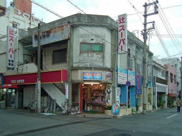 辻エリアにある性風俗店の案内所