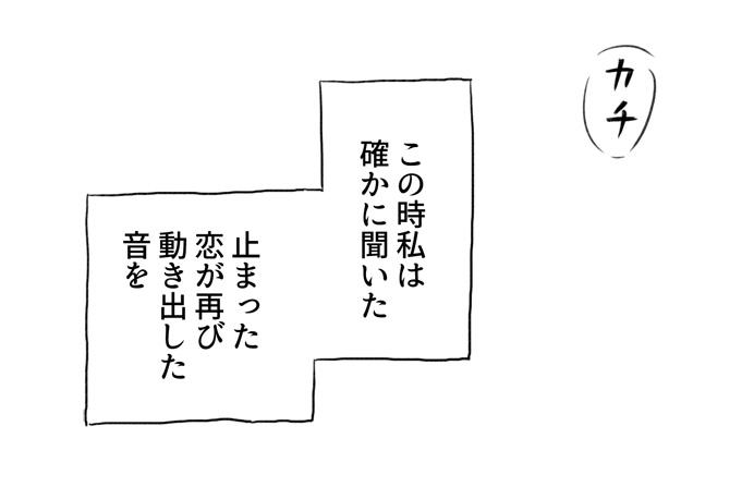 「うなぎタレかけ」がほしい(マンガ「買いたい新書」4)室木おすしさん17コマ目