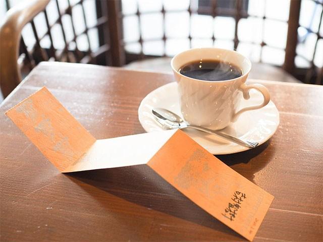 喫茶フィガロのコーヒーチケット