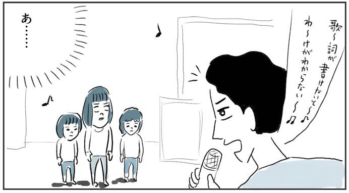 歌う室木おすしを見つめる子どもたち