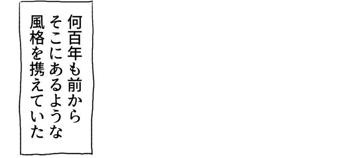 「うなぎタレかけ」がほしい(マンガ「買いたい新書」4)室木おすしさん22コマ目