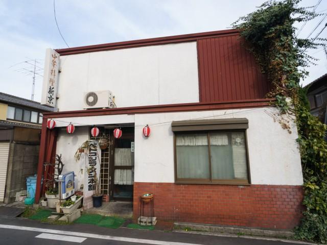愛知県一宮市にある「新京本店」