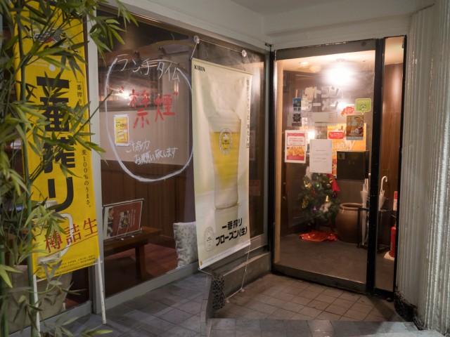 「新京 名古屋伏見店」外観。店は地下鉄伏見駅近くのビジネス街にある