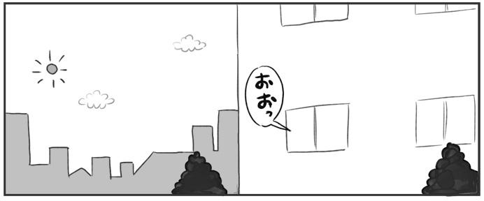 「うなぎタレかけ」がほしい(マンガ「買いたい新書」4)室木おすしさん19コマ目