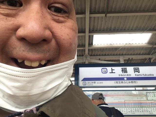 石川浩司の「地味町ひとり散歩」12回「上福岡」 写真#1