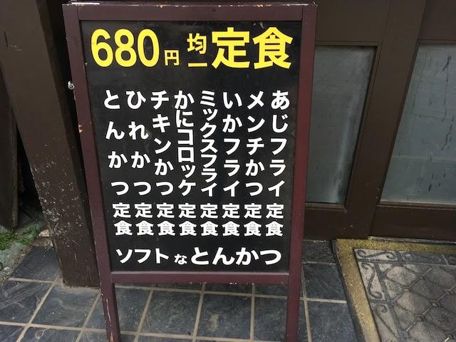 石川浩司の「地味町ひとり散歩」12回「上福岡」 写真#2