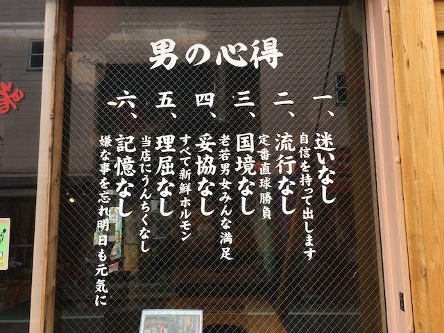 石川浩司の「地味町ひとり散歩」12回「上福岡」 写真#6