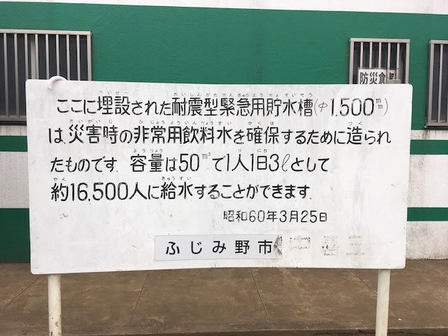 石川浩司の「地味町ひとり散歩」12回「上福岡」 写真#15