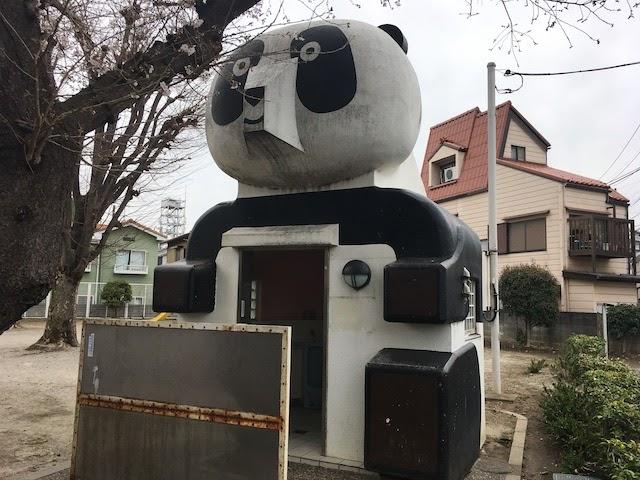 石川浩司の「地味町ひとり散歩」12回「上福岡」 写真#17