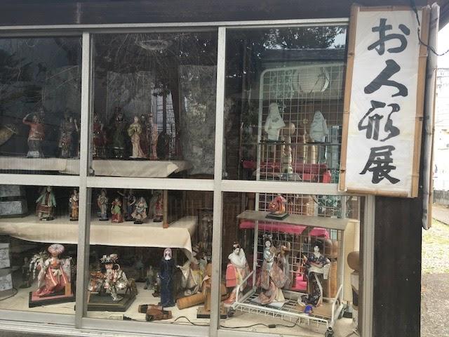 石川浩司の「地味町ひとり散歩」12回「上福岡」 写真#18