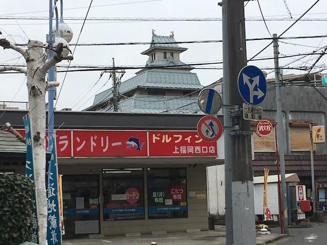 石川浩司の「地味町ひとり散歩」12回「上福岡」 写真#23